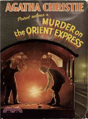 Murder on the Orient Express ---Facsimile Edition