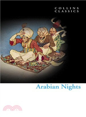 Arabian Nights 一千零一夜