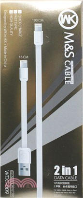 【WK】2合1子母系列 Lightning/Mirco-USB 充電傳輸線(白)