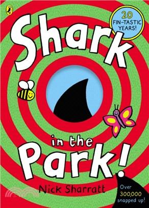 Shark In The Park (平裝本)