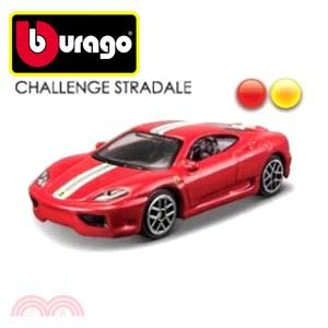 【BBURAGO】1/64法拉利-Challenge Stradale