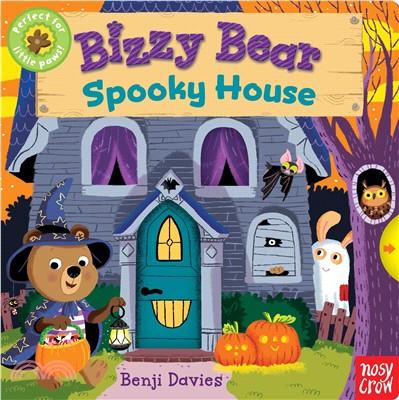 Bizzy Bear: Spooky House (美國版)