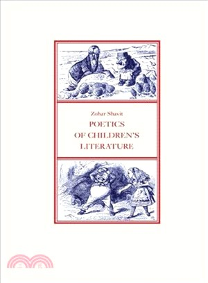 Poetics of children