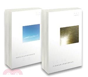05th新北市文學獎得獎作品集套書:看不見的那一維+早安主婦(共二冊)