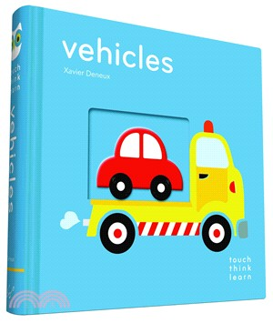 Vehicles (TouchThinkLearn)