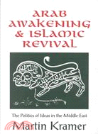 Arab Awakening & Islamic Revival: The Politics of Ideas in the Middle East