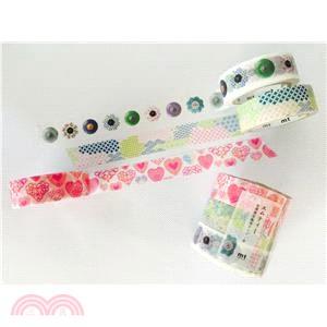【日本mt】和紙膠帶-台灣限定款B (愛心蕾絲/文樣斑/洋門把手)