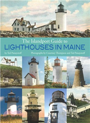 The Islandport Guide to Lighthouses in Maine