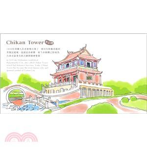 遊台灣 情境立體卡片 赤崁樓