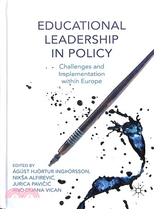 Educational Leadership in Policy ― Challenges and Implementation Within Europe
