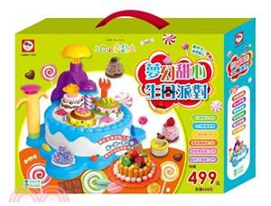 3Q小麥黏土:夢幻甜心生日派對