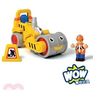 WOW Toys 壓路機 雷力