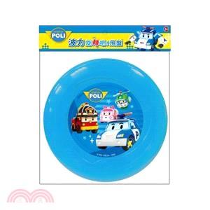 【波力】旋轉吧!飛盤(PL033G)