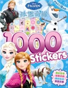 冰雪奇緣:1000 Stickers