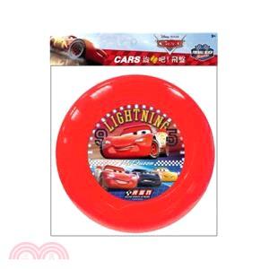 【CARS】旋轉吧!飛盤(QH009B)