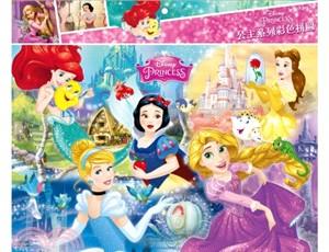 迪士尼公主彩色拼圖(QFD06Q)