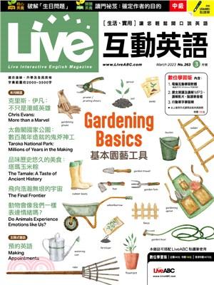 Live互動英語(互動光碟DVD-ROM版)