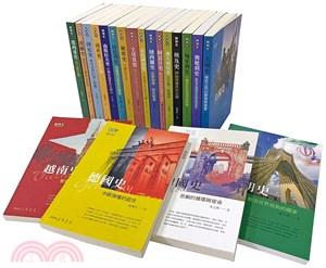 國別史系列(42冊)