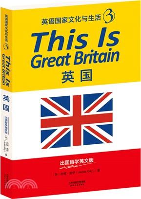 英語國家文化與生活3:英國(英文版)(簡體書)