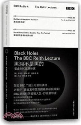 黑洞不是黑的:霍金BBC里斯講演(簡體書)
