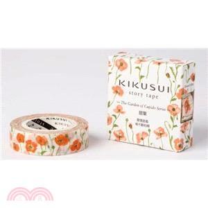 菊水Kikusui 和紙膠帶 罌粟