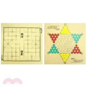 彩色棋盤-象棋+跳棋