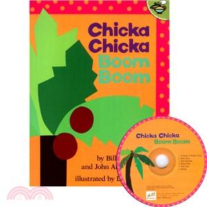Chicka Chicka Boom Boom (1平裝+1CD)(韓國JY Books版)
