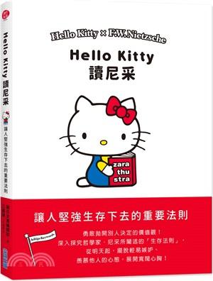 Hello Kitty讀尼采 : 讓人堅強生存下去的重要法則