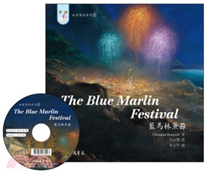 藍馬林魚節THE BLUE MARLIN FESTIVAL─秘密基地5