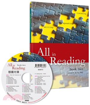 All in Reading book two(附CD)(全方位英文閱讀)