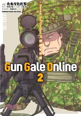 Sword Art Online刀劍神域外傳 Gun Gale Online 02