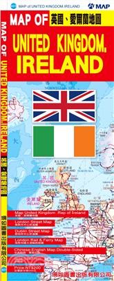 英國、愛爾蘭地圖(中英文)