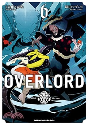 OVERLORD 06(漫畫)