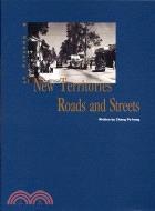 新界街道百年(英文版)A CENTURY OF NEW TERRITORIES