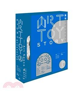 Art Toy Story(上集)