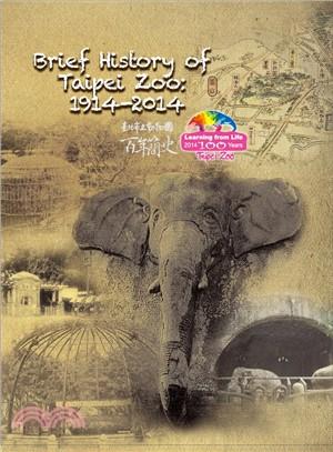 臺北市立動物園百年史 A century of Taipei Zoo 1914-2014 /