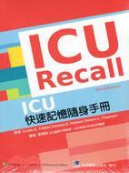 ICU快速記憶隨身手冊