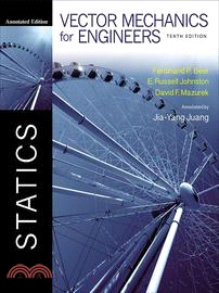 Vector Mechanics for Engineers 靜力學導讀本