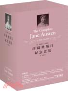 珍藏奧斯汀紀念盒裝(共六冊)