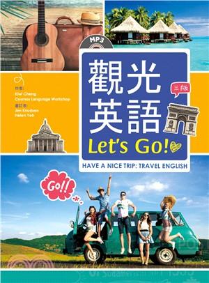 觀光英語Let's Go!