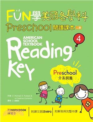 FUN學美國各學科Preschool閱讀課本04:介系詞篇