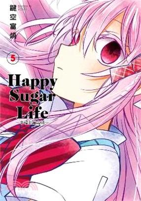 Happy Sugar Life:幸福甜蜜生活05
