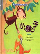 小猴子:和大寶一起聽故事02