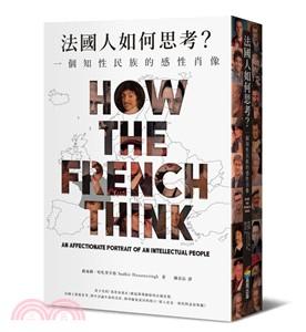 法國人如何思考?:一個知性民族的感性肖像