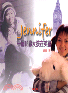 Jennifer : 一個16歲女孩在英國