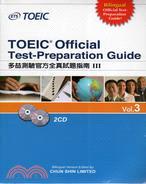 多益測驗官方全真試題指南(3) = : TOEIC official test-preparation guide