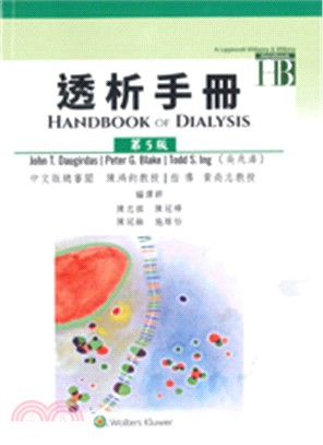 透析手冊(中文版2015)