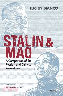 Stalin and Mao:A Comparison of the Russian and Chinese Revolutions
